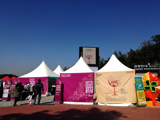 Wine Festival exhibit