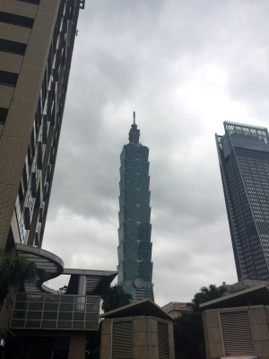 Xiangshan Station exit with Taipei 101 at a distance